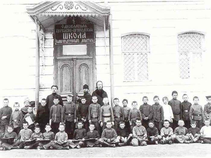 Как русская Церковь встретила русскую революцию?