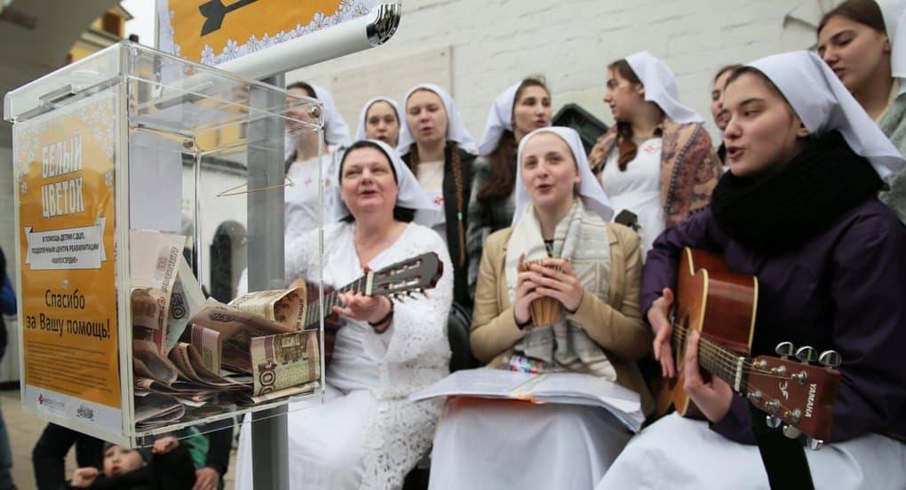 В помощь детям с ДЦП на «Белом цветке» собрали более 2,6 млн. рублей