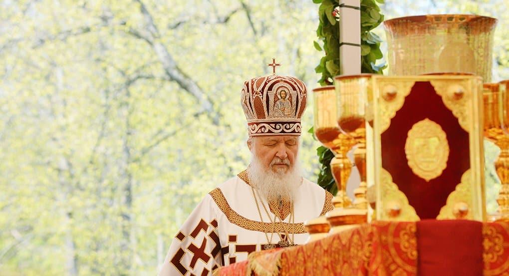 Патриарх Кирилл помолился перед мощами всех найденных новомучеников