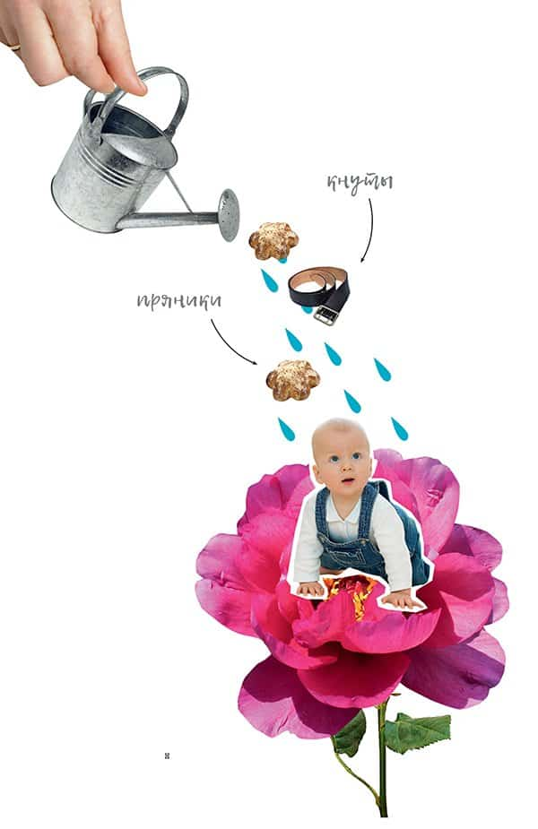 Я тебя породил — я тебя илюблю: 4 тезиса для обиженных детей иих родителей