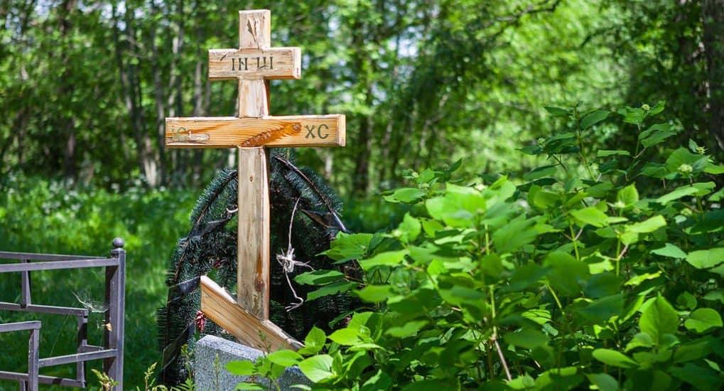 Куда деть деревянный крест с могилы, который заменим на каменный?