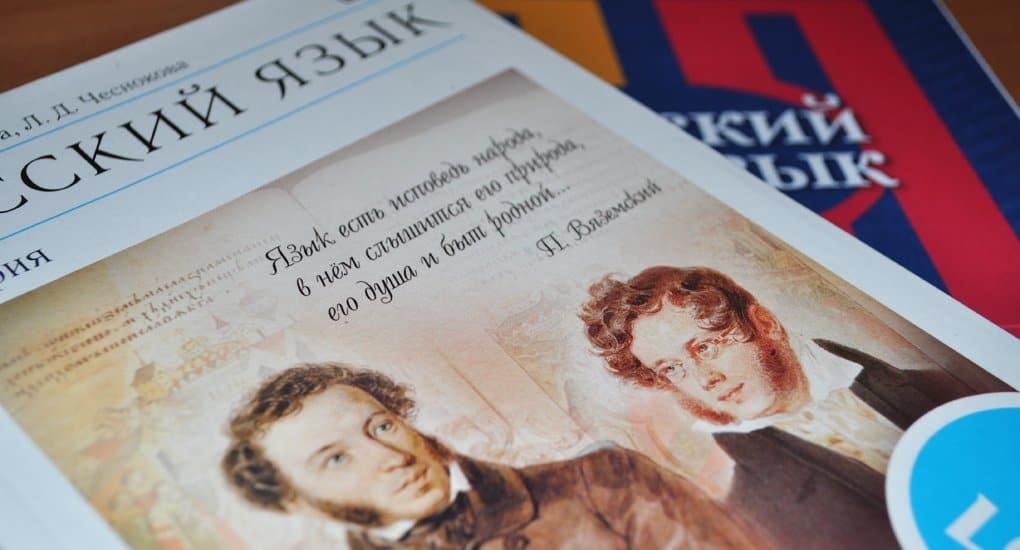 В Молдове вернули русскому языку статус межнационального