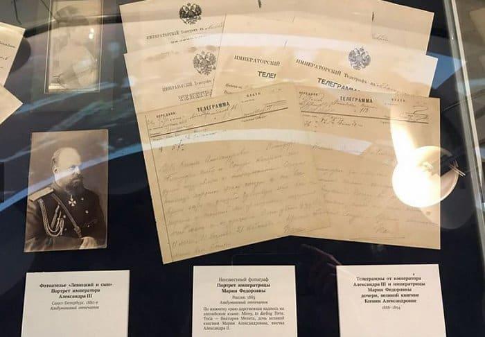 Уникальный архив Романовых вернулся в Россию