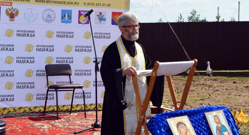 Церковь открыла в Подмосковье центр помощи наркозависимым