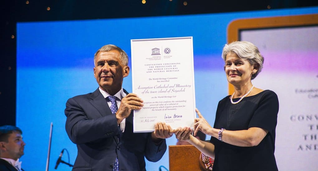 Выдан сертификат о внесении Успенского собора и монастыря Свияжска в список Всемирного наследия ЮНЕСКО