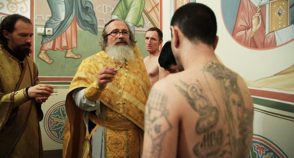 Церковь планирует увеличить число тюремных священников в Москве, так как заключенным их не хватает