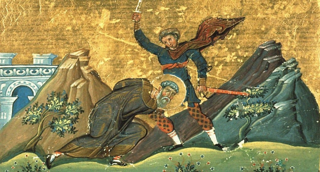 Кто такой святой Полиевкт?