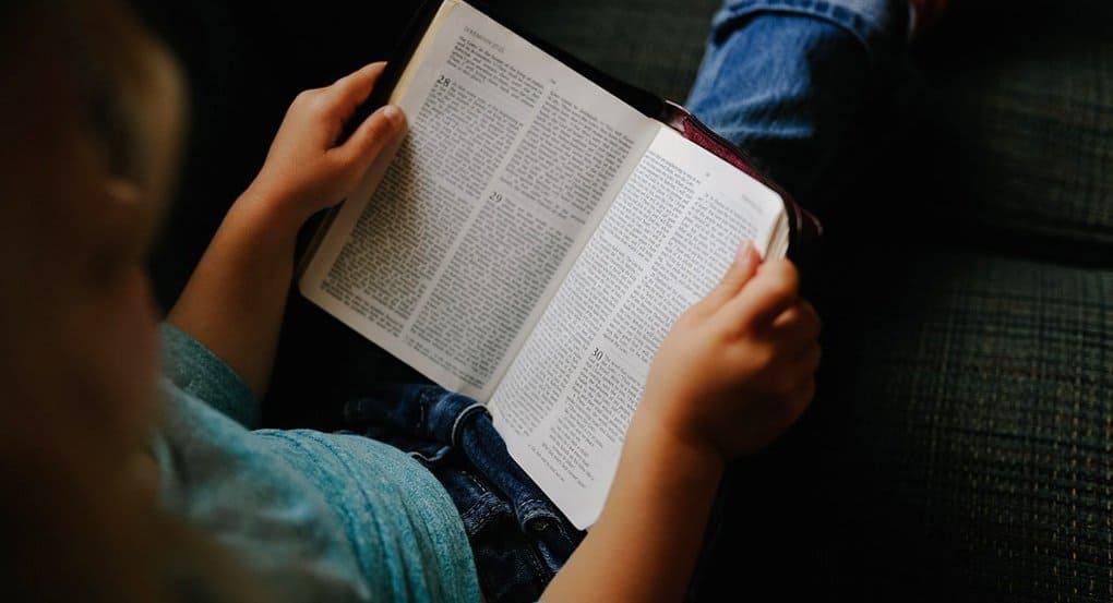 С чего начать знакомство с Библией?