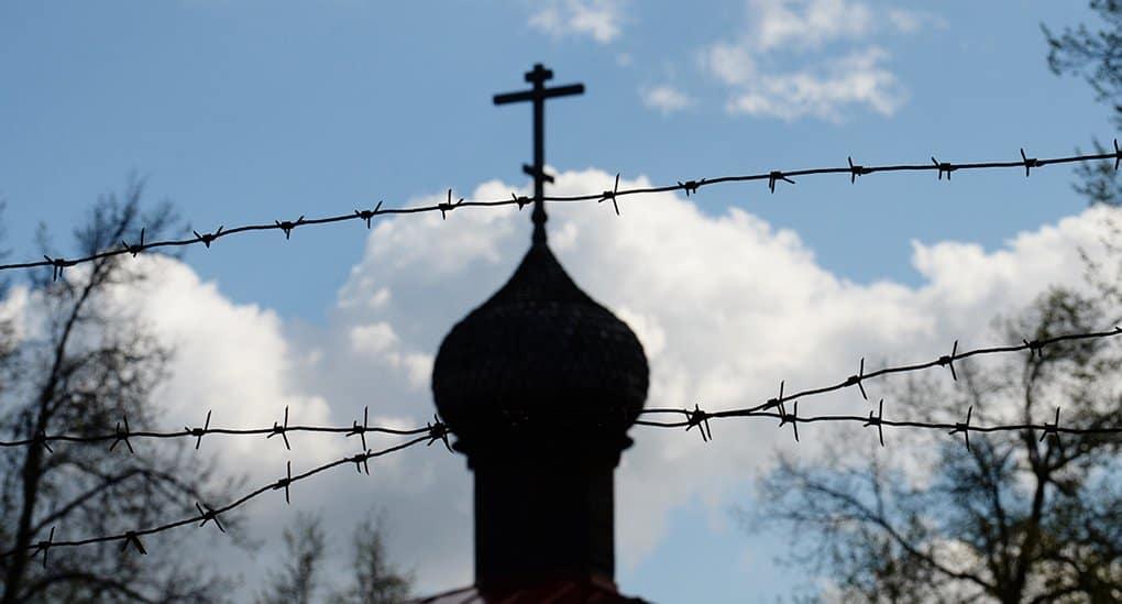 Выставка уникального музея памяти новомучеников открывается в ПСТГУ