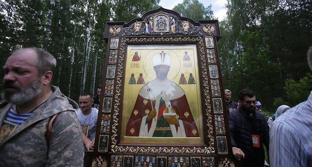 К Царским дням в Екатеринбурге открыли горячую линию