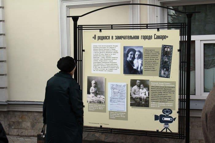 Первый памятник Эльдару Рязанову открыли в Самаре