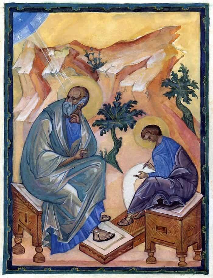 Иоанн Богослов