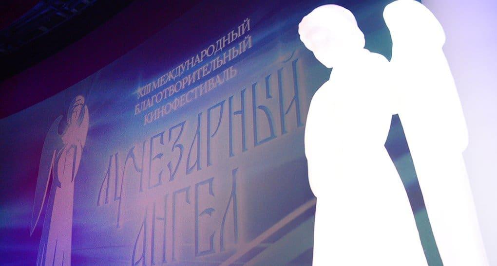 На фестивале «Лучезарный Ангел» покажут доброе кино