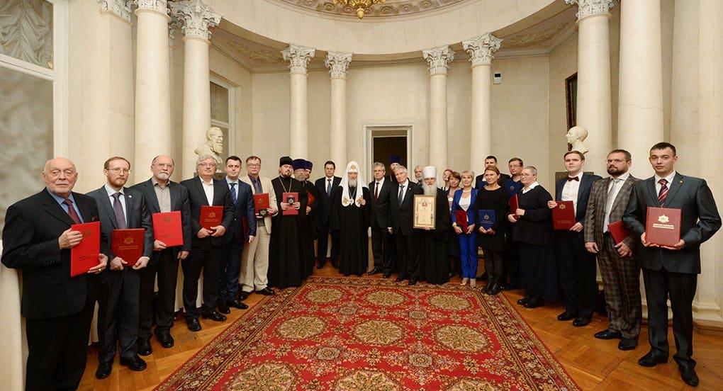 Патриарх Кирилл возглавил вручение Макариевских премий за 2016-17 годы