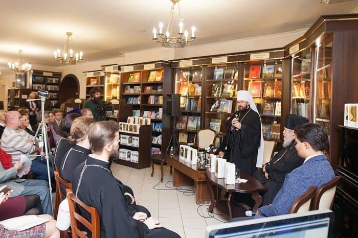 Митрополит Иларион представил всю серию своих книг о Христе