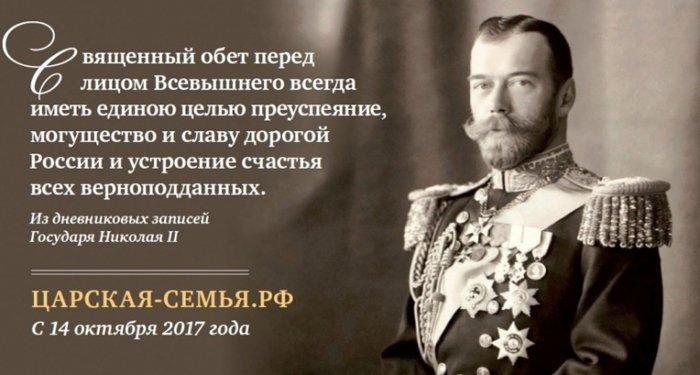 На Покров Екатеринбургская епархия запустит кампанию о Царской семье