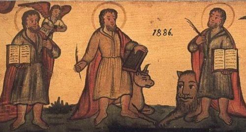 На иконах рядом севангелистами часто изображают орла, тельца, льва иангела. Откуда пошла эта традиция?