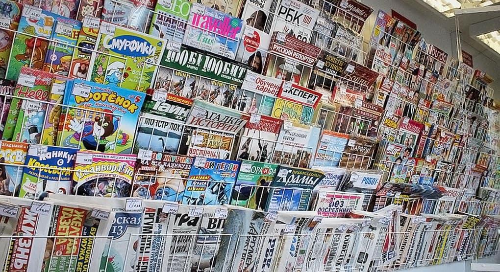 В Тюмени может остаться всего 16 киосков прессы