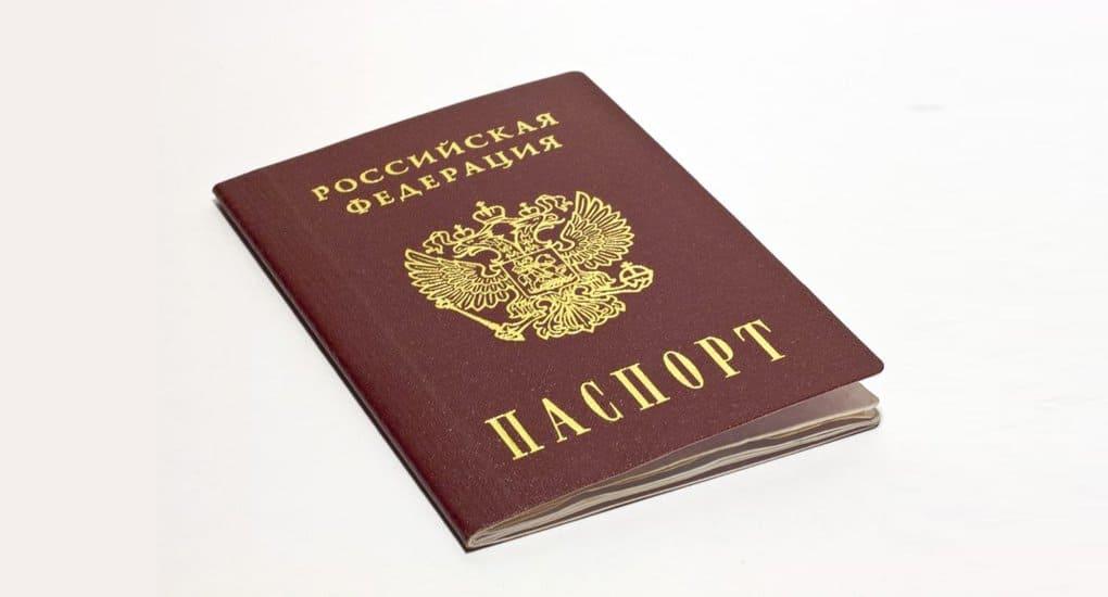 При смене имени в паспорте меняется ли церковное имя?
