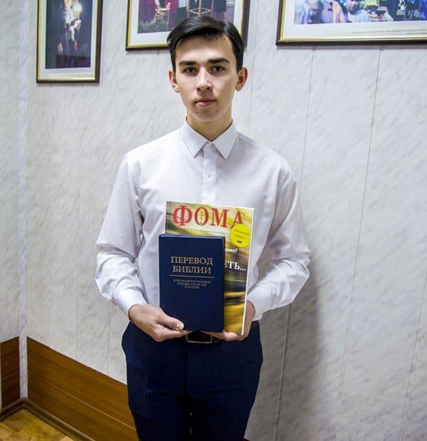 Улан-Удэ:
