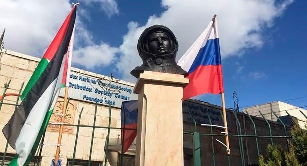 В Вифлееме, где родился Христос, установили бюст Юрия Гагарина