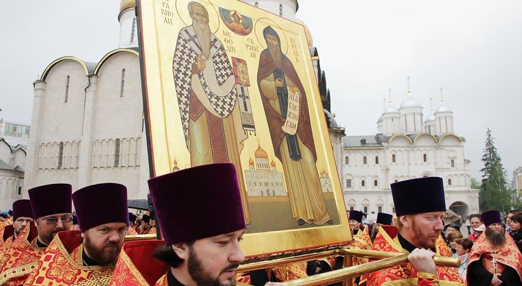 День памяти Кирилла и Мефодия может стать в Сербии государственным праздником