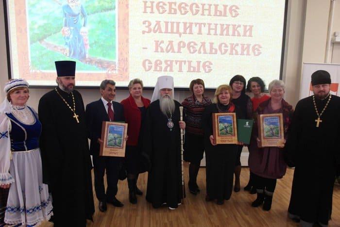 Вышла книга о карельских святых для детей на шести языках