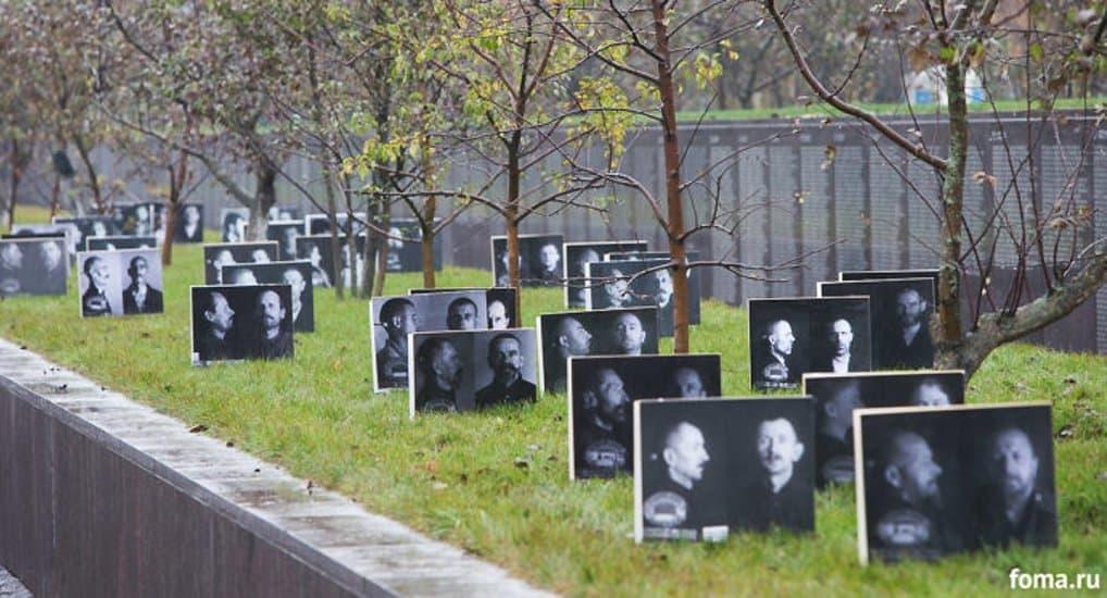 Центр поиска информации о репрессированных открылся в Музее истории ГУЛАГа