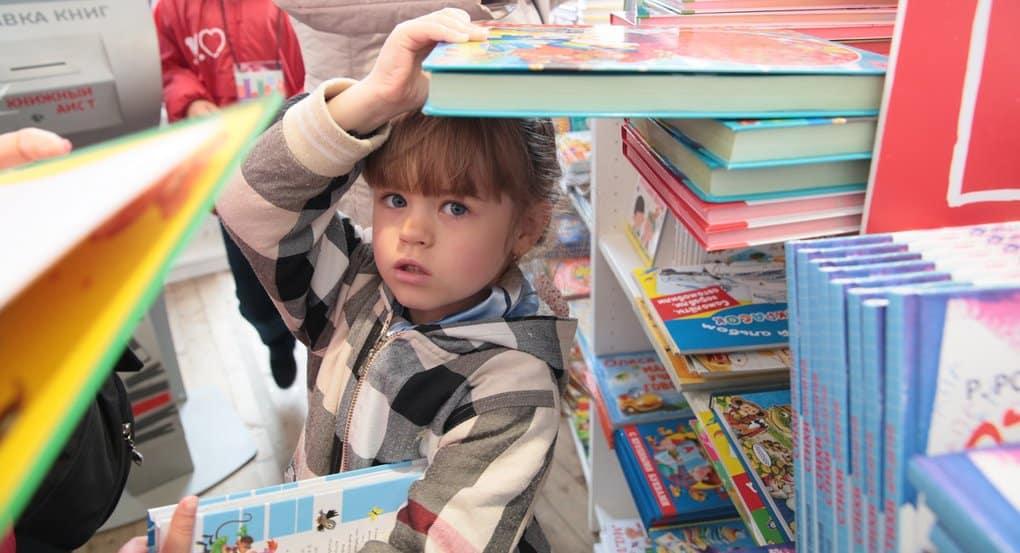 С 12 по 18 февраля в России будут собирать книги для детей