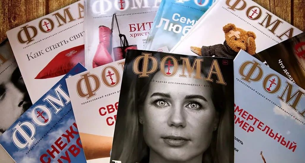 Более 60 библиотек Крыма оформили благотворительную подписку на «Фому»