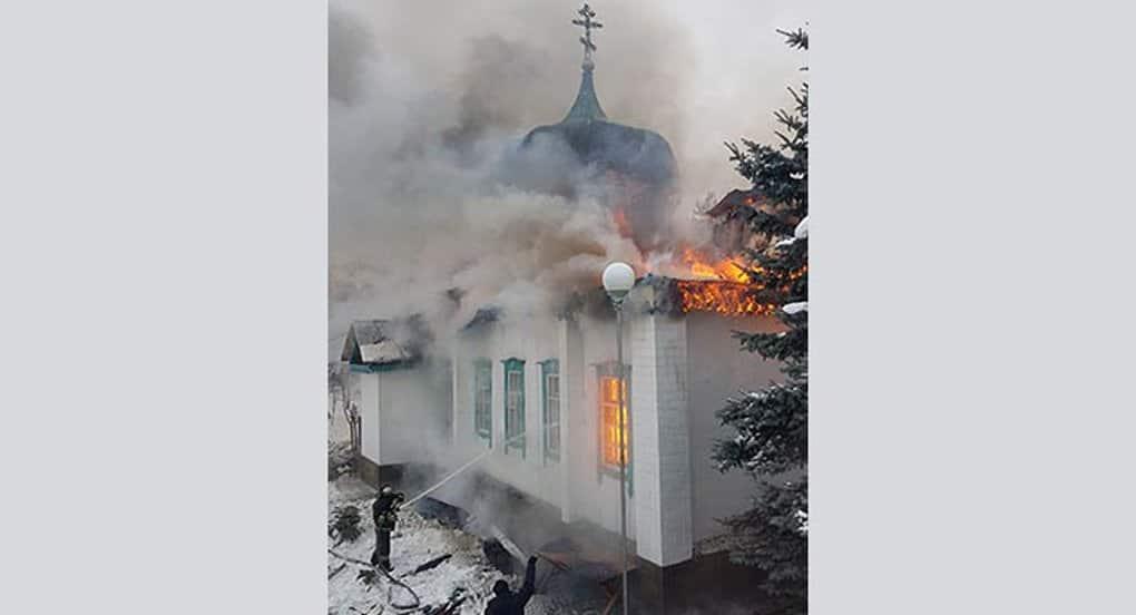 В казахском селе сгорел 140-летний храм
