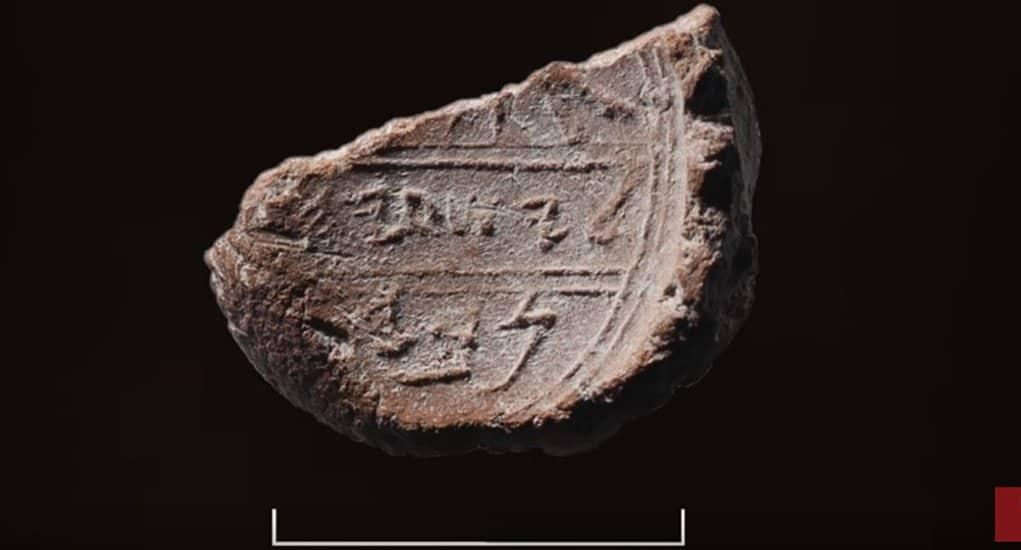 Возможно, найдено доказательство существования библейского пророка Исайи