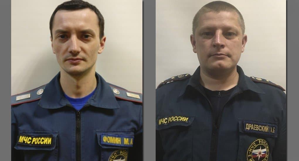 Спасая людей из огня, погибли двое московских пожарных