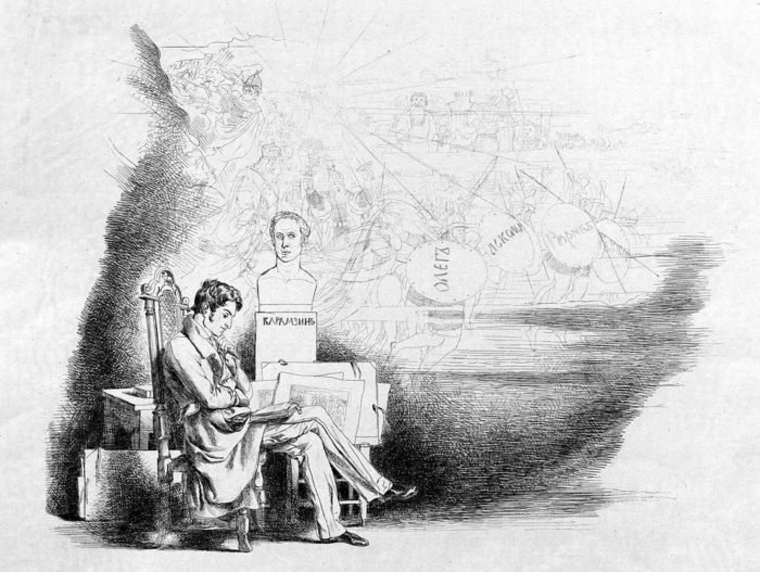 Русский бестселлер 1818 года: чем Карамзин удивил Пушкина