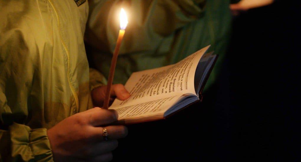 Если прочел молитву невнимательно - ее надо перечитать?