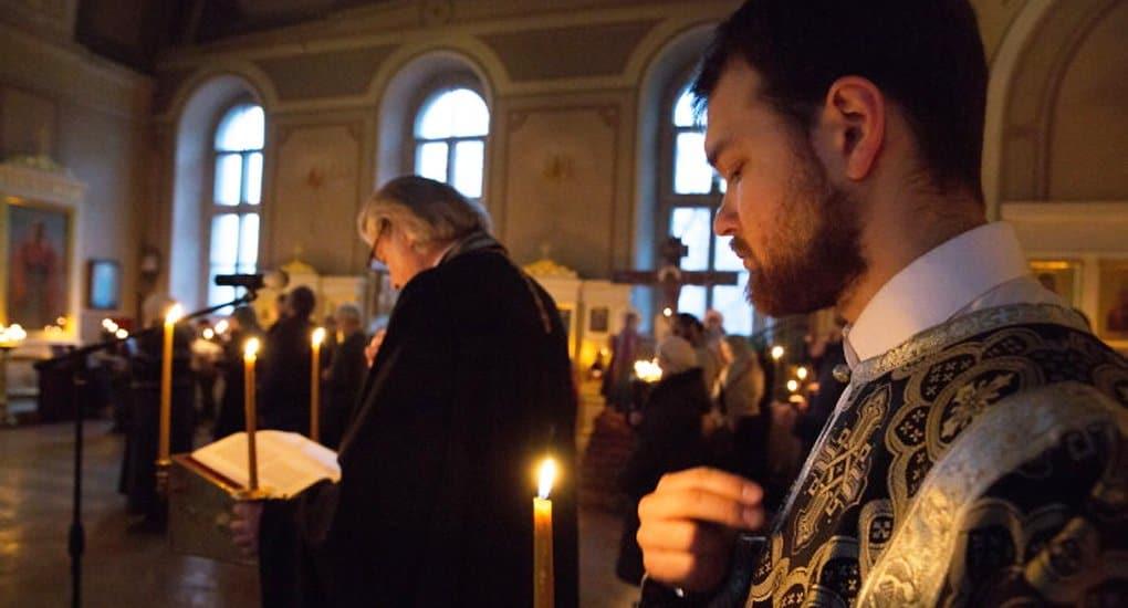 Православные отмечают первый день Великого поста