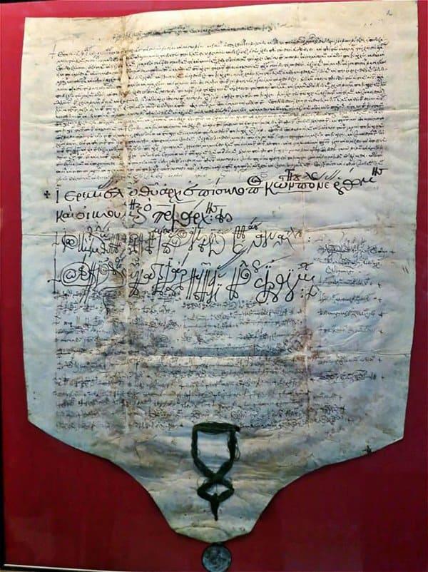 Опубликовано фото грамоты об основании Московского Патриархата