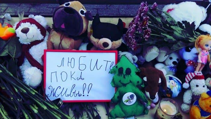 Москвичи несут цветы на Манежную площадь в память о жертвах трагедии в Кемерово