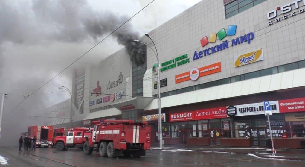 На месте сгоревшего торгового центра в Кемерово просят возвести часовню