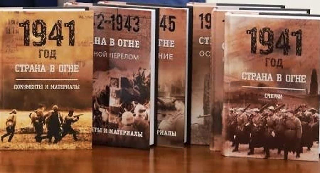 Издание о Великой Отечественной «Страна в огне» признали лучшей книгой года