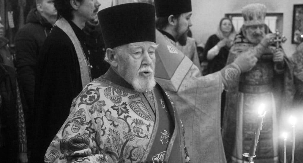Преставился Патриарший архидиакон Андрей Мазур