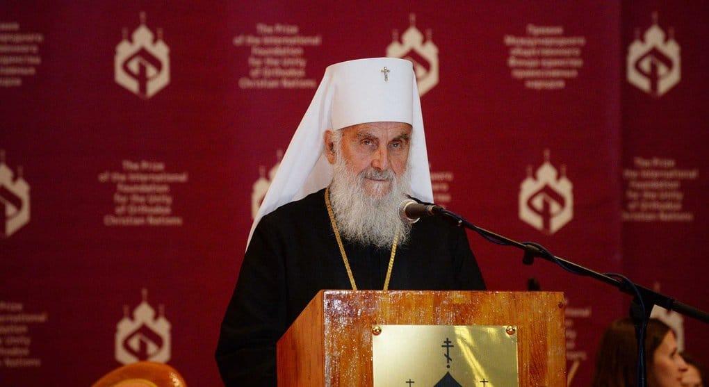 Патриарх Ириней поддержал каноническую Церковь на Украине
