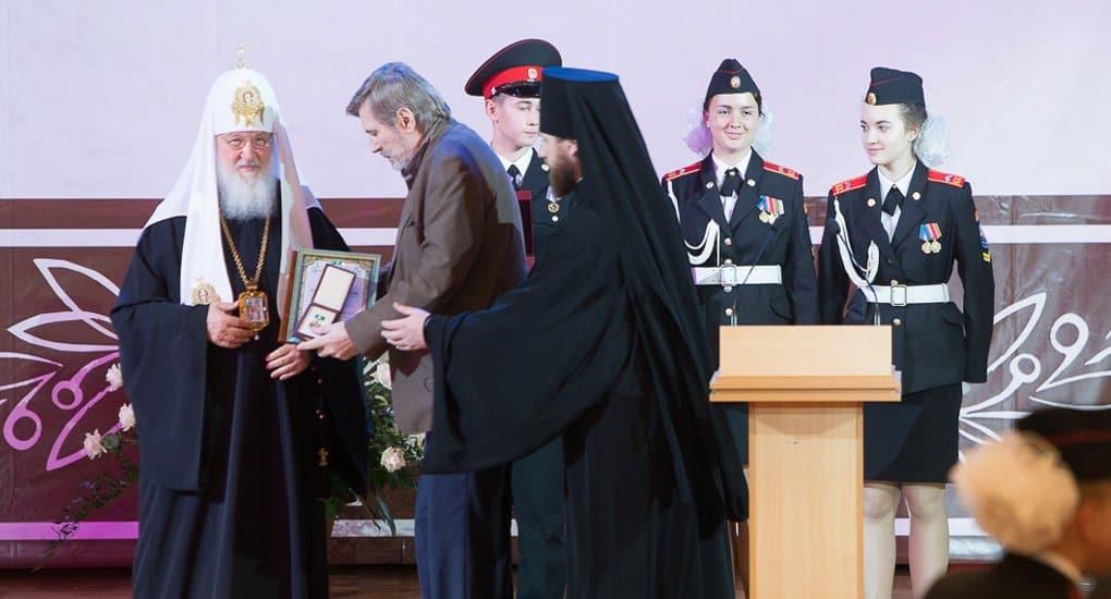 Названы лауреаты Патриаршей литературной премии 2018 года