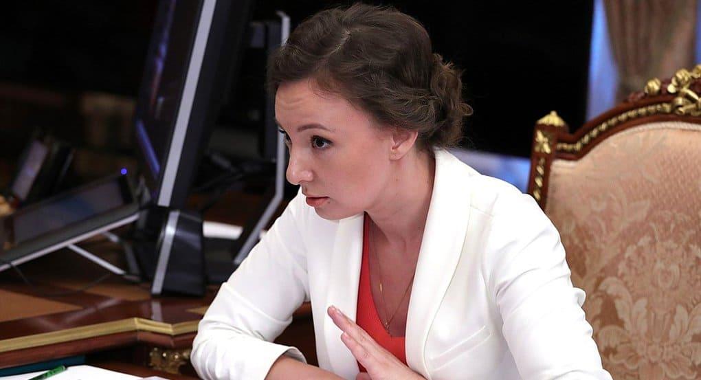 Анна Кузнецова предложила, чтобы жильем для детей-сирот занимался Минстрой