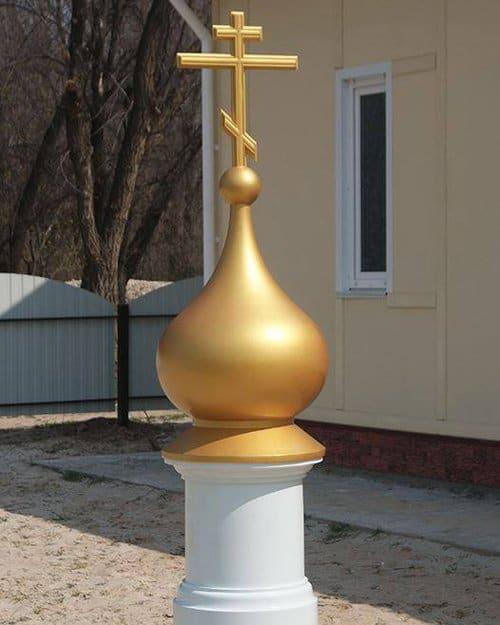 Поможем детскому центру в Алехино собрать средства на купол для храма!