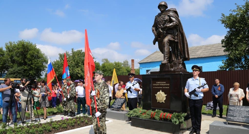 Памятник советскому Солдату-победителю открыли в орловском селе Тросна