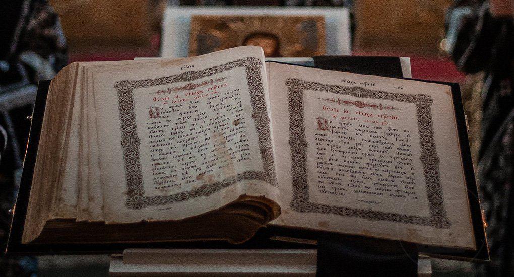 Как правильно и как неправильно молиться: 12 правил от протоиерея Павла Великанова
