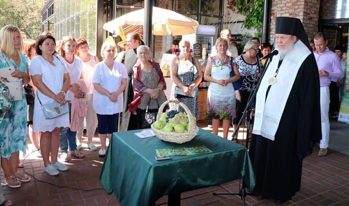 Первому Московскому хоспису передали более 300 килограммов яблок