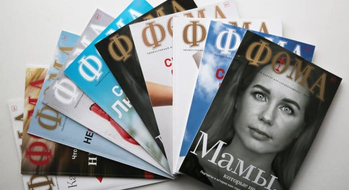 Журнал «Фома» появился в храмах Подольской и Балашихинской епархий!