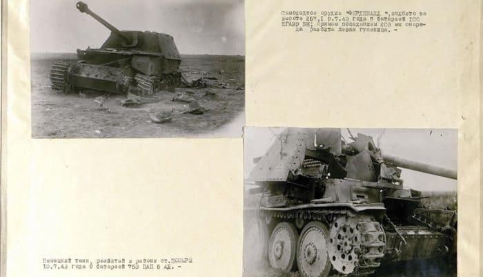 Рассекречены боевые архивы в честь 75-летия победы на Курской дуге